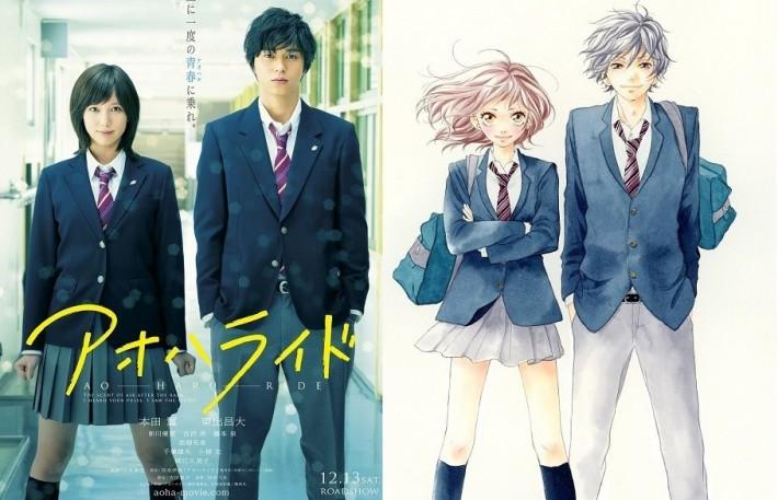 Eastasia 187 Teaser De L Adaptation Live Du Manga Blue