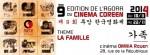 agora cinema coréen 2014
