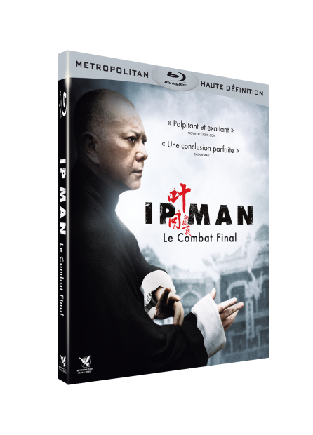 FOURBRD IP MAN LCF 3D