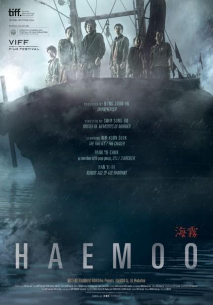 Heamoo