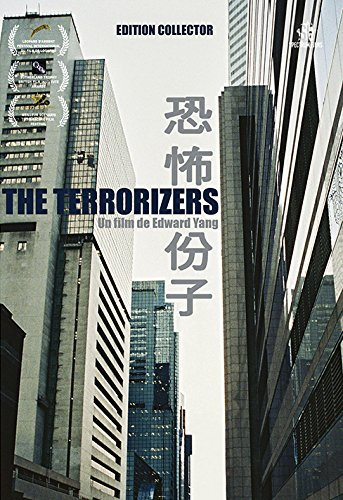 The Terrorizers