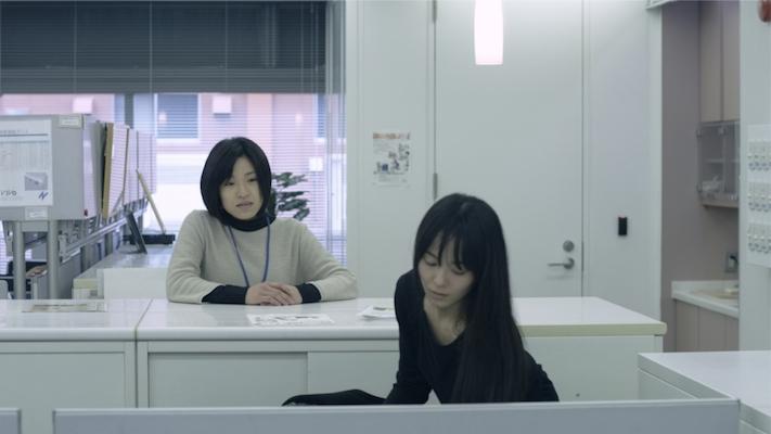 Ayumi-Sakamoto-Forma