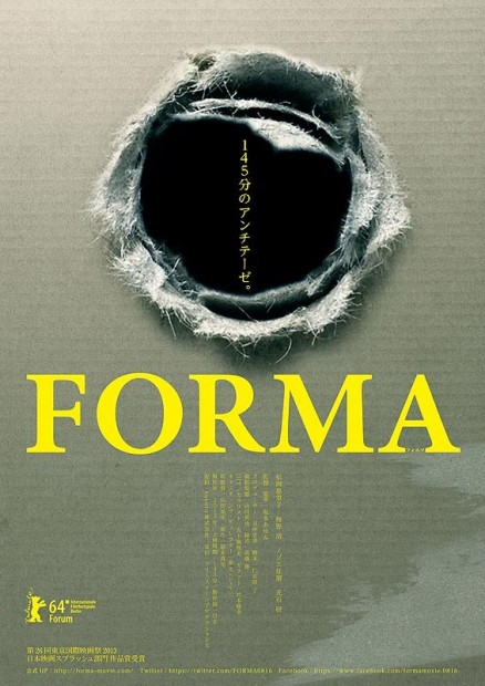 Forma Poster
