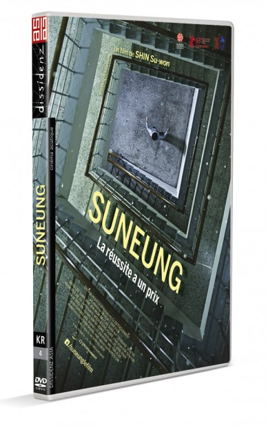 Suneung-DVD