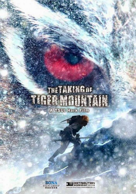 the-taking-of-tiger-mountain