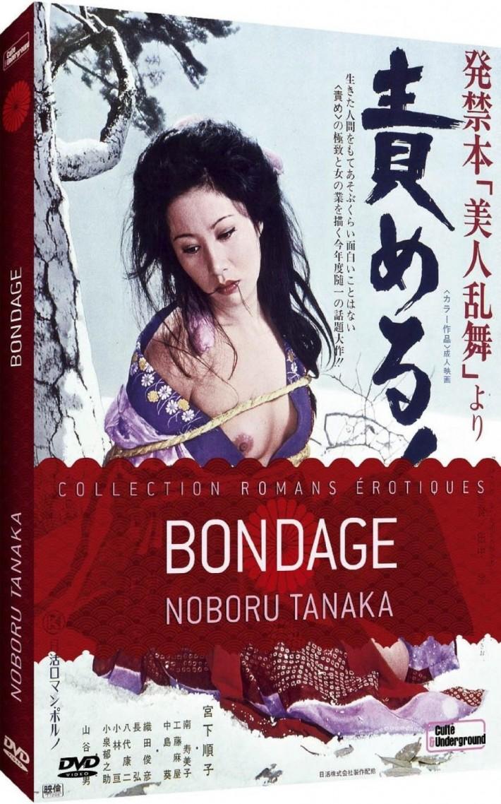 Histoire de film de film de bondage au Japon