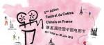 fccf-2015