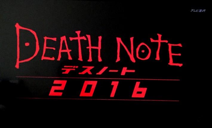 eastasia un nouveau film live death note en 2016. Black Bedroom Furniture Sets. Home Design Ideas