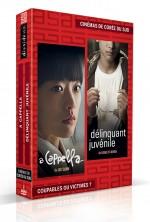 A Cappella / Delinquant Juvénile DVD