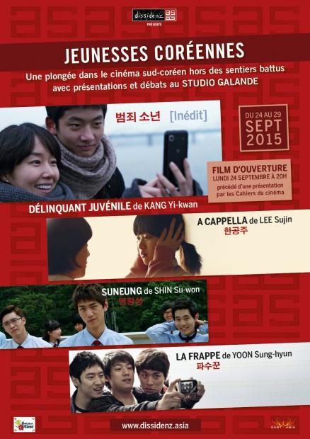 Affiche Jeunesses coréennes Studio Galande 24-29