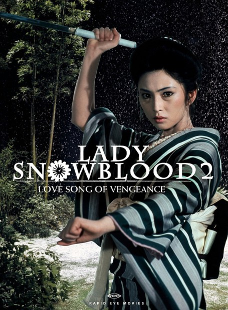 Lady_Snowblood_2_Love_Song_of_Vengeance