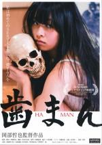 Haman-poster