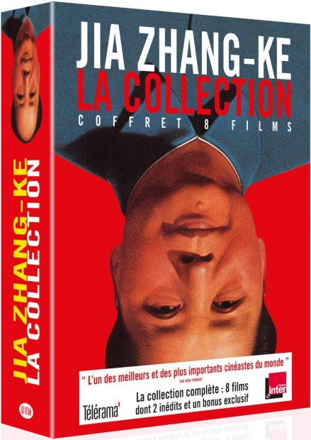 Jia Zhang-ke DVD