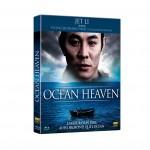 OceanH-3D-BD