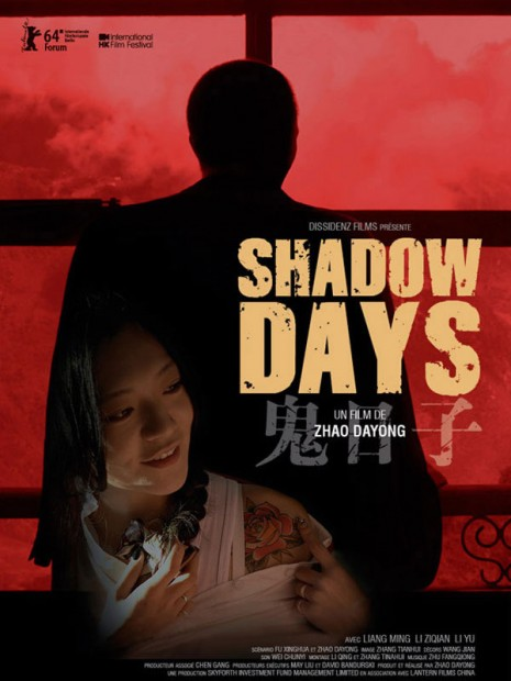 shadow-days_2016