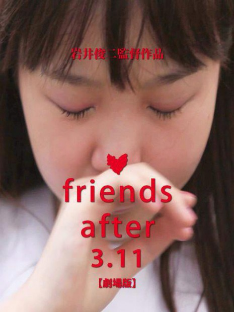 friends_after_311_s
