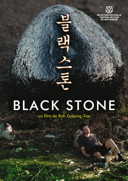 Black_Stone