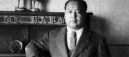 Shimizu Hiroshi