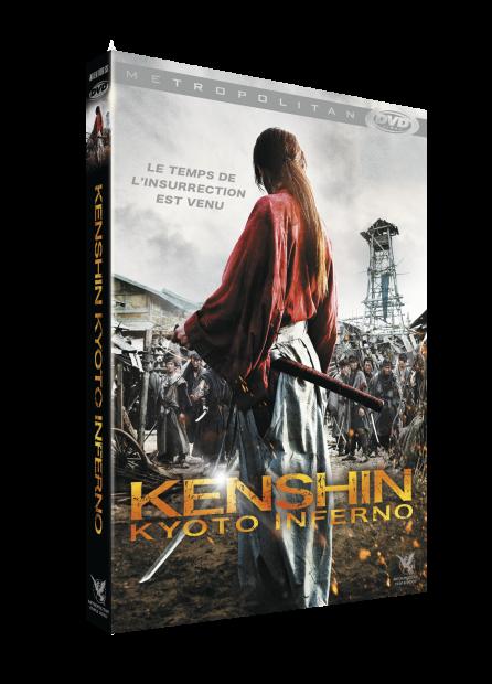 DVD KENSHIN KYOTO INFERNO 3D frise