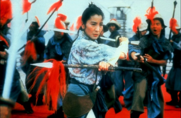 tai-chi-master-1993-01-g