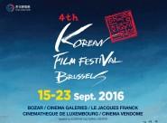 festival film coréen bruxelles
