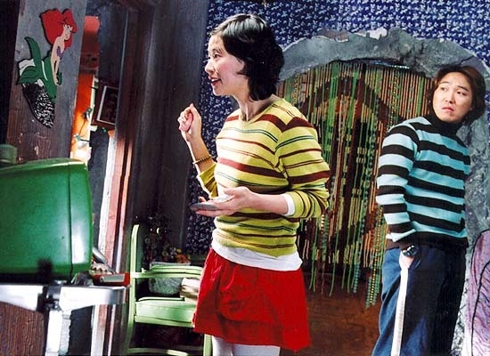 Ye Ji-won dans So cute (2004)