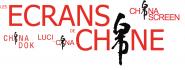 ecrans de chine 2016