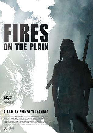 fires-on-the-plain