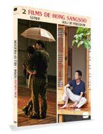 Hong Sang-soo DVD