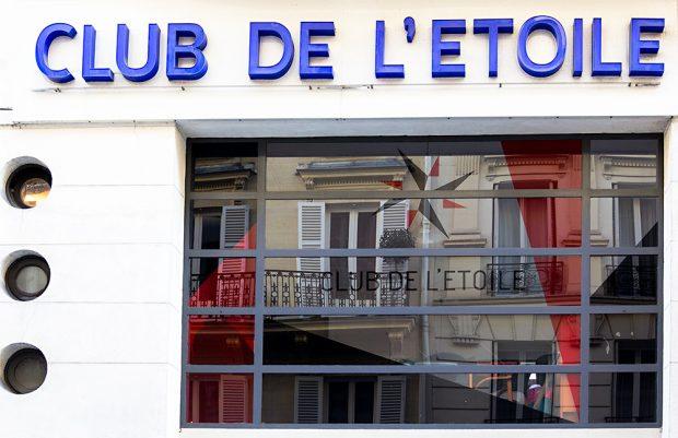 Le Club de l'étoile, où se tiendra la première partie parisienne du Festival du 6 au 16 janvier
