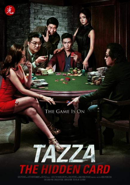 tazza-the-hidden-card