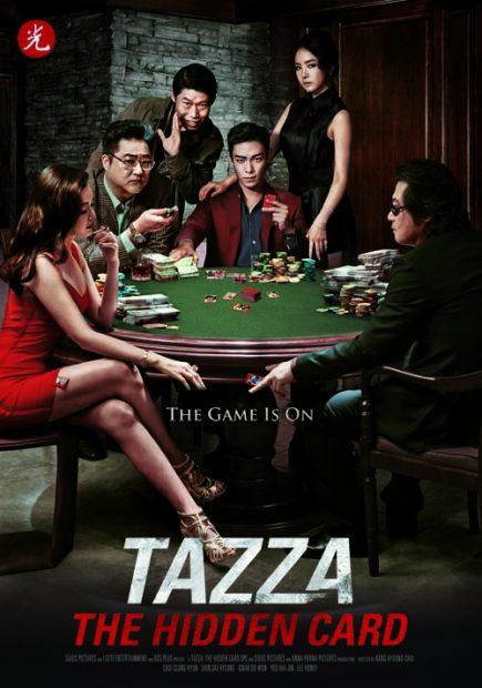 tazza-the-hidden-card