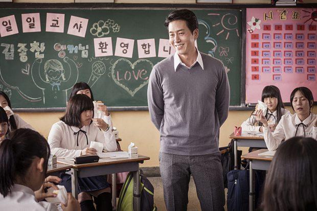 Kim Joo-hyuk dans le rôle du père charismatique et politicien égoïste