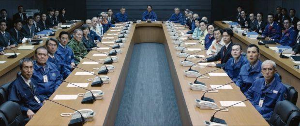 GODZILLA RESURGENCE, (aka SHIN GODZILLA, aka SHIN GOJIRA), 2016. © Funimation Films