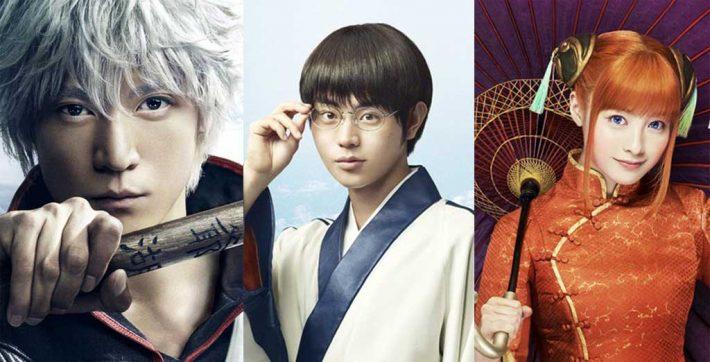 eastasia teaser de l adaptation japonaise du manga gintama. Black Bedroom Furniture Sets. Home Design Ideas
