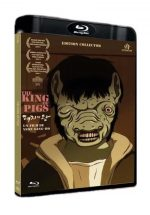 the-king-of-pigs-blu-ray