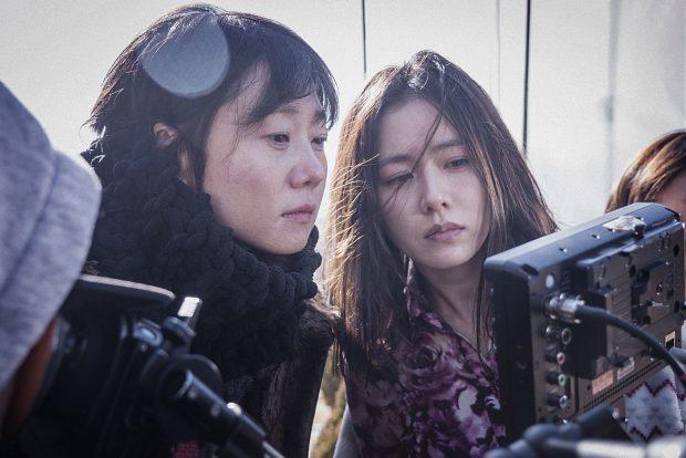 Lee Kyoung-mi dirige Son Ye jin