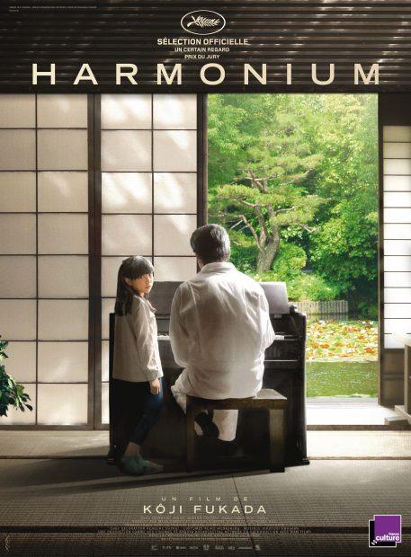 120x160-harmonium_md