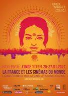 paris-trade-show