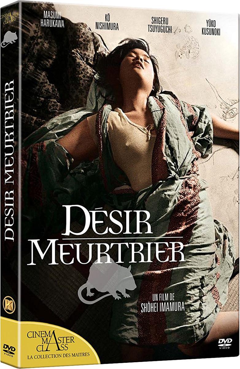dvd-desir-meurtrier-elephant-films