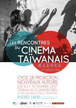 rencontres du cinéma taïwanais