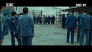 Theprison