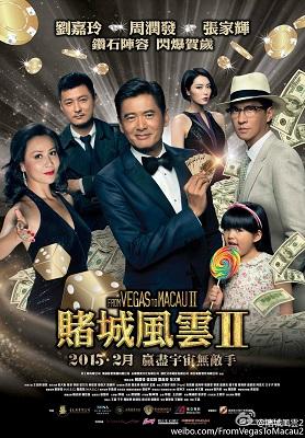 From_Vegas_to_Macau_II
