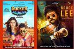 films indiens