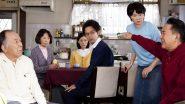 wonderfulfamily