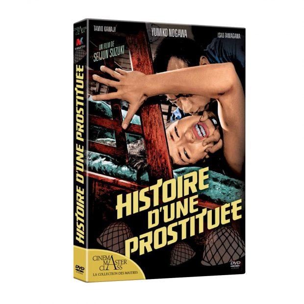 3D-Prostit