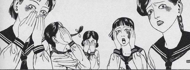Yume no Q-SAKU Suehiro Maruo