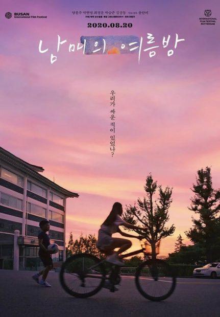 Moving On Yoon Dan-bi