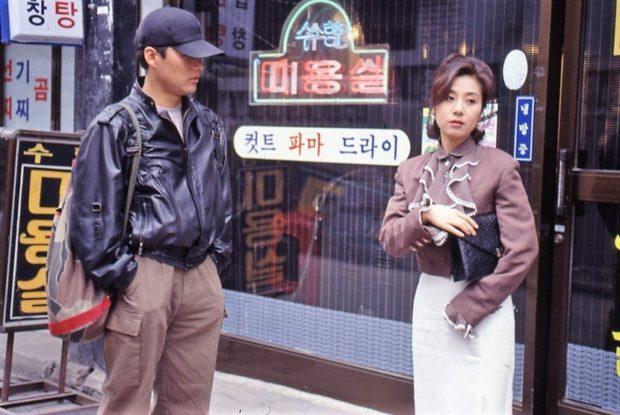 Rosy Life Kim Hong-Jun