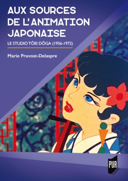 Au sources de l'animation japonaise